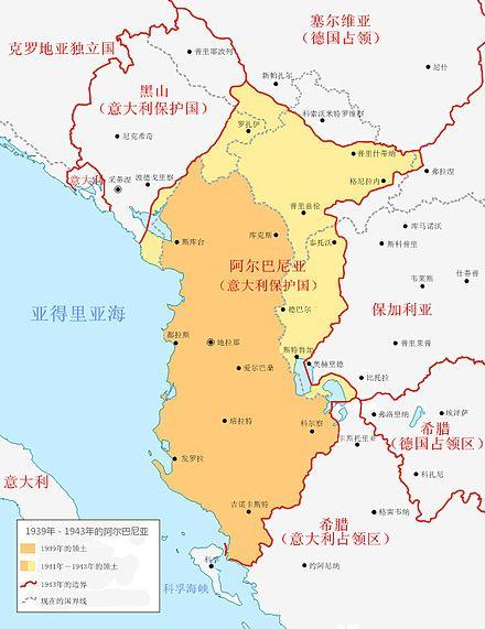 [新聞] 阿爾巴尼亞共和國 Republic of Albania